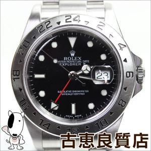 ロレックス ROLEX メンズ 腕時計 Ref.16570 オートマ エクスプローラー2 EX2 Z番/中古/質屋出店/あすつく/MT1095|koera