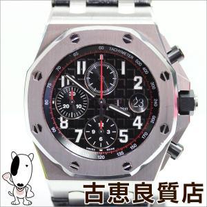 オーデマ ピゲ AUDEMARS PIGUET メンズ腕時計...