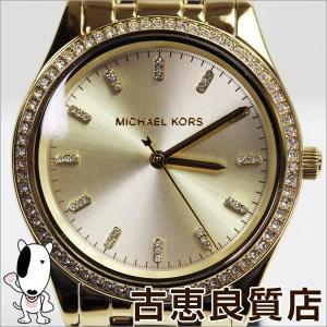 マイケルコース MICHAEL KORS MK6544 35 mm ゴールド/中古/美品/MT1199 koera