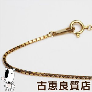K18 ベネチアン 5.9g 45cm ネックレス ゴールド/中古/あすつく/MN1182|koera