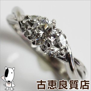 Pt プラチナ リング 指輪 Pt900 ダイヤ 0.40/0.20 4.4g サイズ10号/中古/あすつく/MR1183|koera