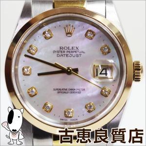 /MT1270/中古/ロレックス ROLEX デイトジャスト 16203NG オイスター メンズ 腕時計 P番 オートマ 自動巻き 10Pダイヤ シェル文字盤 /質屋出店あすつく koera