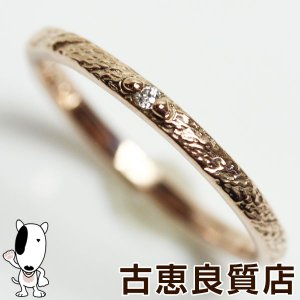 K10 指輪 ピンクゴールド ダイヤ入り 0.9gリング サイズ4号 あすつく/MR1286/中古|koera