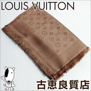 LV lv ルイヴィトン LOUIS VUITTON ショール モノグラム 大判ストール M75872 カプチーノ|koera