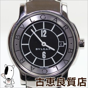 BVLGARI ブルガリ ソロテンポ レディース 腕時計 クォーツ ST29S 黒文字盤/中古/質屋出店/あすつく/MT970 koera
