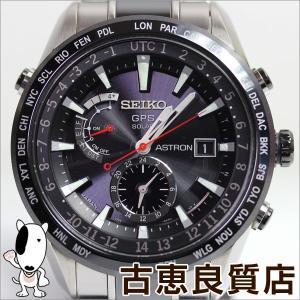 セイコー SEIKO 7X52-0AF0/SBXA015 ア...