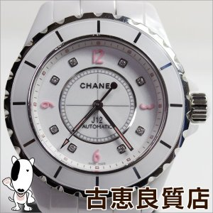 CHANEL シャネル J12 38mm J12 ピンクライト 世界限定1200本 H4864 セラミック 8Pダイヤ メンズ/レディース 腕時計/中古/質屋出店/あすつく/MT862|koera