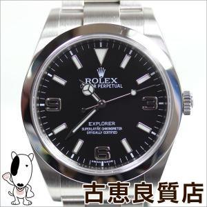 ロレックス ROLEX EX1 エクスプローラー1 メンズ 腕時計 ブラック文字盤 214270 ランダム12コマ/中古/質屋出店/あすつく/MT1042|koera