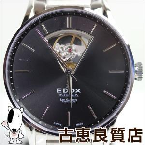 展示未使用品/EDOX エドックス Edox Les Vauberts 自動巻き メンズ 腕時計 85011-3N-NIN/買取品/質屋出店/MT1057|koera