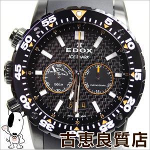 エドックス EDOX CLASS1 クラスワン ICE SHARK アイスシャーク 10301 37N NOR 世界限定1000本 チタン 45mm/中古/美品/質屋出店/あすつく/MT1191|koera