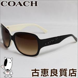 コーチ COACH HC8031 サングラス ブランド レディース 5019/13/tortoise/中古/質屋出店/あすつく/値下げ|koera