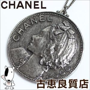 CHANEL シャネル ネックレス ココマーク アクセサリー ブラック メダル型 大ぶり コイン レリーフ/中古/質屋出店/あすつく|koera