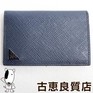 中古 美品 PRADA プラダ 2MC101 レザー カードケース ネイビー系 サフィアーノ 質屋出店|koera