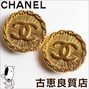 CHANEL シャネル イヤリング ゴールドカラーココマーク ロゴ/中古/質屋出店/あすつく|koera