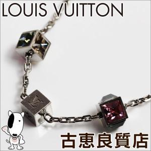 ルイヴィトン LOUIS VUITTON LV ネックレス コリエ ギャンブル キューブ ネックレスM65232/中古/質屋出店/あすつく|koera