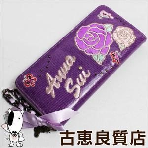 963c5285cb99 展示未使用品/アナスイ ANNA SUI ラウンドファスナー長財布 レディース バタフライ 薔薇 バラ ローズ パープル
