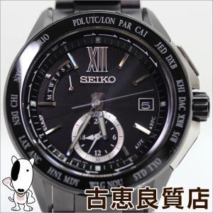 SEIKO セイコー ブライツ エグゼクティブ ライン BRIGHTZ ワールドタイムソーラー電波時計 チタンモデルSAGA113/8B54-0AK0 黒文字盤 クロノグラフ/中古/MT925 koera