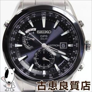 セイコー SEIKO 7X52-0AA0/SBXA003 ア...