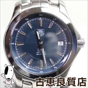 タグホイヤー TAG HEUER リンク LMサイズ 自動巻き WJF2112 メンズ腕時計 青文字盤/中古/質屋出店/あすつく/MT1014|koera