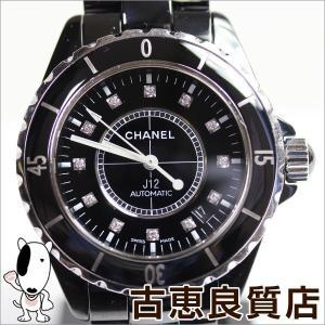CHANEL シャネル J12 H1626 ブラックセラミック 38mm 12Pダイヤ 文字盤 オートマ 自動巻き 腕時計/中古/質屋出店/あすつく/MT1055|koera