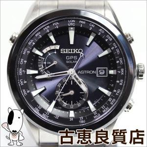 セイコー SEIKO 7X52-0AA0/SBXA003 アストロン ソーラーGPS衛星電波 腕時計 メンズ クロノグラフ チタン MT1073|koera