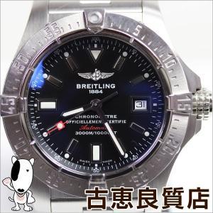 ブライトリング BREITLING 自動巻き メンズ アベンジャーIIシーウルフ A17330/中古/美品/質屋出店/あすつく/MT1192|koera