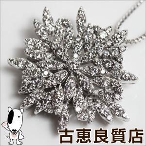 【商品名】K18WG ダイヤ3.05ct ネックレス 【素材】K18WG 【チェーンサイズ】 幅:約...