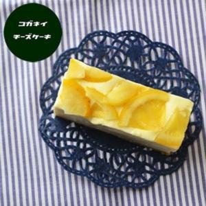 母の日 ギフト プレゼント チーズケーキ スイーツ ハニーレモンレアチーズケーキ 6個入りBOX  お菓子 おかし cake sweets gift|kogachee