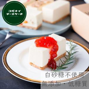 母の日お菓子 おかし スイーツ sweets ギフト プレゼントレアチーズケーキ 単品 個包装 きび砂糖プレーン 花以外|kogachee