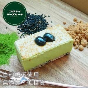 母の日 ギフト プレゼント チーズケーキ 黒抹茶のレアチーズケーキ 単品 お菓子 おかし cake スイーツ sweets gift|kogachee