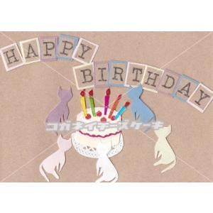 母の日 ギフト プレゼント 切り絵のメッセージカード 猫とお誕生日 グリーティングカード メッセージカード バースデーカード gift|kogachee