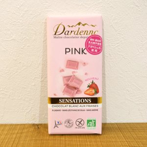 母の日 有機アガベチョコレート 2019 ストロベリーピンク 70g 糖質制限 ダイエット 無添加 gift chocolate|kogachee