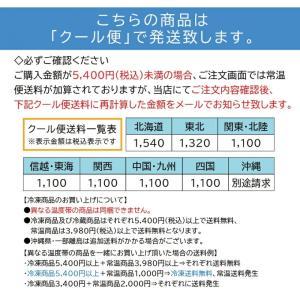 国産冷凍おろし生姜 1Kg 【冷凍便】しょうが 無添加 無着色 業務用|koganenosato|03