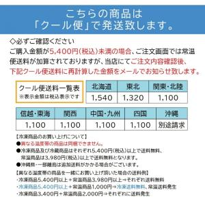 国産冷凍生姜 千切 1Kg 【冷凍便】 しょうが 無添加 無着色 業務用 香辛料|koganenosato|02