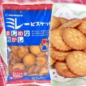 リピしたくなるおいしさ! 日本全国の「愛されお菓子」特集