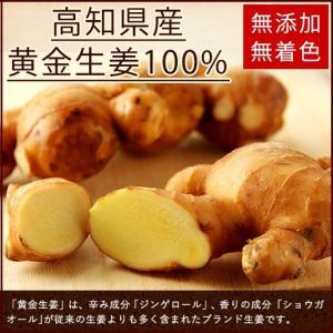ぶんぶんチョッパー&黄金しょうが1kg 簡単酢生姜セット 送料無料 時短調理 野菜 しょうが|koganenosato|02