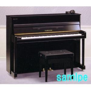 オーソドックスなタイプのピアノです。 こちらは、機種の指定はできません。  ◆消音機能付き  ■付属...