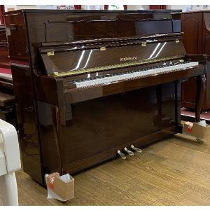 【ピアノデリバリー(レンタル)】スタインバッハ DS2WPC<消音機能付き>(新品)|kogapiano