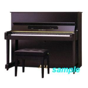 カワイのオーソドックスなタイプのピアノです。 こちらはモデルの指定はできません。  ◆3本ペダル(弱...