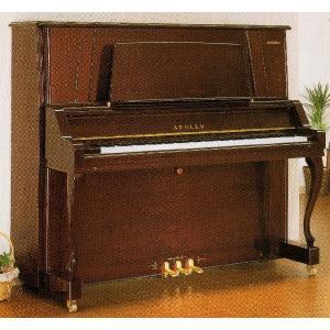 【中古再調整品アップライトピアノ】アポロ SR565|kogapiano