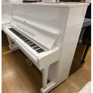 【ピアノデリバリー(レンタル)】ヤマハ U1Hホワイト特注(中古再調整品/新品同様)|kogapiano