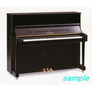 【レンタル】アップライトピアノコース(ヤマハ指定)