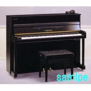 ヤマハのオーソドックスなタイプのピアノです。 こちらは、モデルの指定はできません。  ◆消音機能付き...