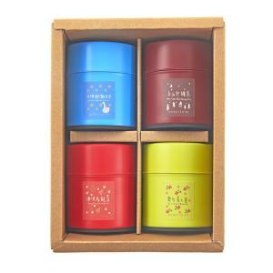 【台湾茶藝館 狐月庵】プレゼント、ギフトに台湾茶は如何でしょうか。台湾茶 茶缶4個セット|kogetsuan