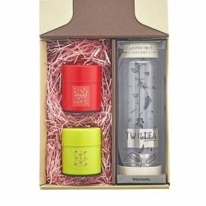 【台湾茶藝館 狐月庵】プレゼント、ギフトに台湾茶は如何でしょうか。台湾茶 外出先でもOK!ティーボトルと茶缶2個セット|kogetsuan