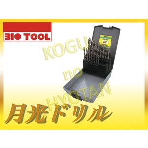 BIC TOOL 月光ドリル GK3-10 15本セット 樹脂ケース入り
