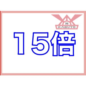 【送料無料】カブト工業 レースセンター KLN-5 抜きナット付き 先端取替式|kogunohyotan|01
