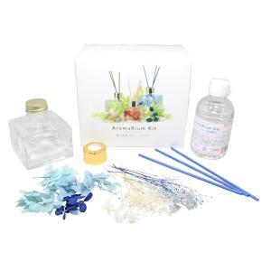 ハーバリウムキット 香り付き アロマディフューザー 花材 オイル ガラス瓶  フレグランス  アロマリウム AR-KIT150|koh5533