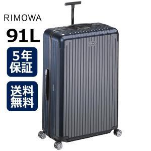 ■仕様 商品名:RIMOWA Salsa Air Multiwheel XL+, Marine Bl...