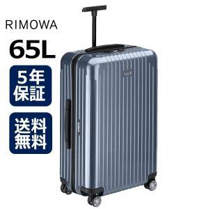 ■仕様 商品名:RIMOWA Salsa Air Multiwheel L, Ice Blue サイ...